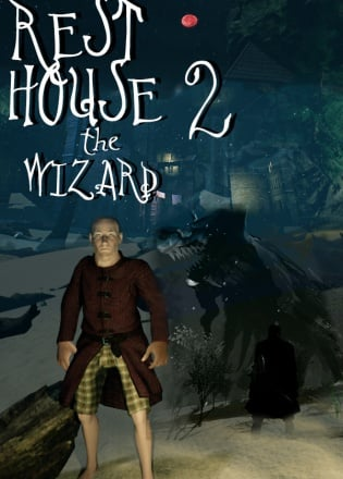 Rest House 2 - The Wizard