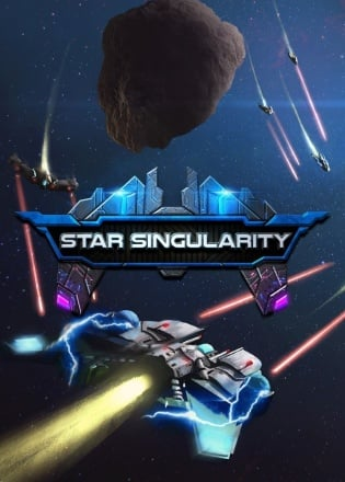 Star Singularity