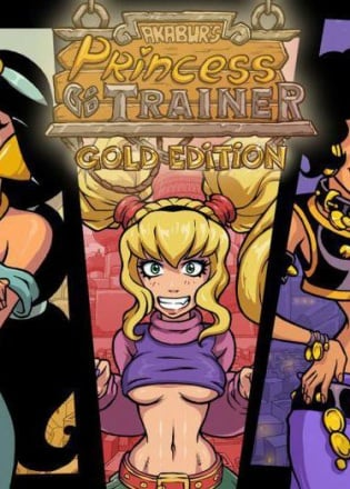 Princess Trainer Gold Edition