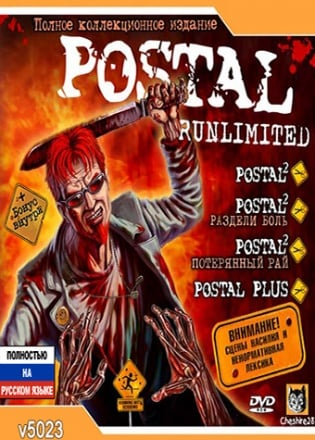 Postal RUnlimited Edition