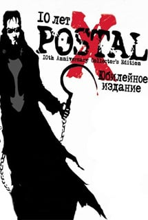 Postal X: 10th Anniversary Collectors Edition