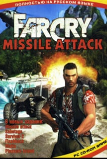 Far Cry: Missile Attack