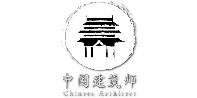 Логотип Chinese Architect
